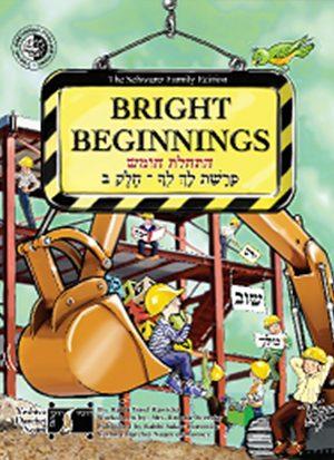 Bright Beginnings Chumash Lech Lecha Workbook Vol. II with Shoreshland Game